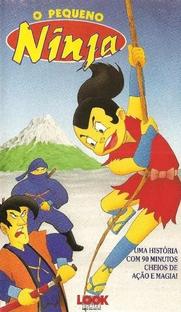 O Pequeno Ninja - Poster / Capa / Cartaz - Oficial 1