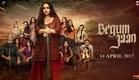 Begum Jaan Dialogue Trailer   Vishesh Films   Vidya Balan   Srijit Mukherji
