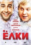 Yolki (Ёлки)