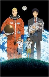 Uchuu Kyoudai - Space Brothers - Poster / Capa / Cartaz - Oficial 1