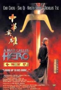 Um homem chamado herói - Poster / Capa / Cartaz - Oficial 1