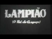 Lampião (O Rei do Cangaço) - Poster / Capa / Cartaz - Oficial 2