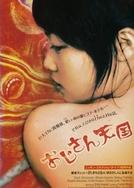 Uncle's Paradise (Ojisan tengoku)