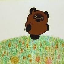 Winnie-the-Pooh - Poster / Capa / Cartaz - Oficial 2