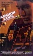 Anchor Zone - Rebeldes do Cais (Anchor Zone)