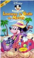 Loucuras de Verão do Mickey (Mickey's Summer Madness)