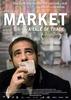 Pazar - O Mercado