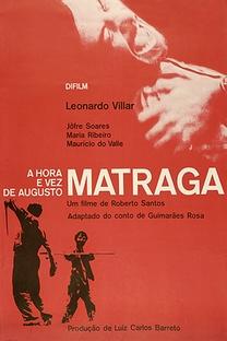 A Hora e a Vez de Augusto Matraga - Poster / Capa / Cartaz - Oficial 3