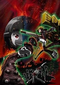 Nobunagun - Poster / Capa / Cartaz - Oficial 1