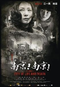O Massacre de Nanquim - Poster / Capa / Cartaz - Oficial 13