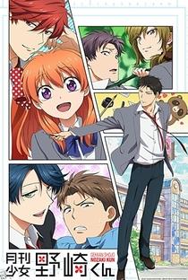 Gekkan Shoujo Nozaki-kun - Poster / Capa / Cartaz - Oficial 1
