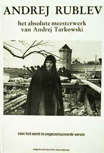 Andrei Rublev - Poster / Capa / Cartaz - Oficial 6