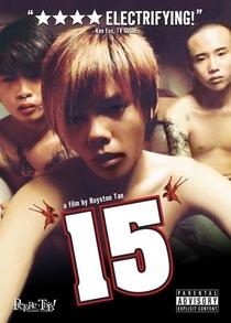 15: The Movie - Poster / Capa / Cartaz - Oficial 2