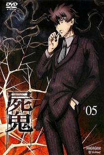Shiki - Poster / Capa / Cartaz - Oficial 7