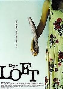 Loft - Poster / Capa / Cartaz - Oficial 2