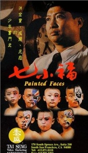 Painted Faces - Poster / Capa / Cartaz - Oficial 1