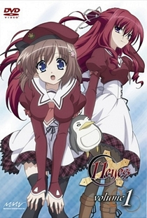 11eyes - Poster / Capa / Cartaz - Oficial 2