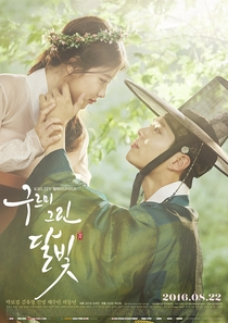 Moonlight Drawn by Clouds - Poster / Capa / Cartaz - Oficial 1