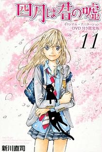 Shigatsu wa Kimi no Uso OVA - Poster / Capa / Cartaz - Oficial 2