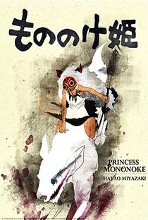 Princesa Mononoke - Poster / Capa / Cartaz - Oficial 5
