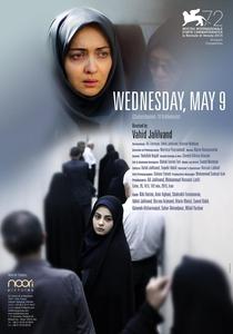 Wednesday, May 9 - Poster / Capa / Cartaz - Oficial 1