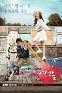 Rosy Lovers - Poster / Capa / Cartaz - Oficial 1