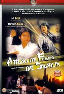 A Mão de Ferro de Shaolin - Poster / Capa / Cartaz - Oficial 2