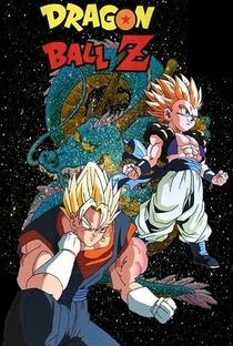 Dragon Ball Z (9ª Temporada) - Poster / Capa / Cartaz - Oficial 4