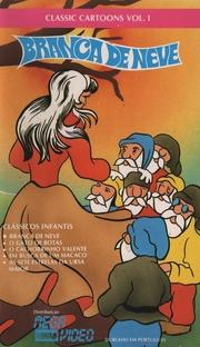 Branca de Neve - Poster / Capa / Cartaz - Oficial 1